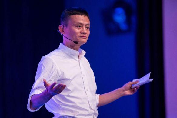 Netpreneur Prize - Jack Ma Pic - Smepeaks