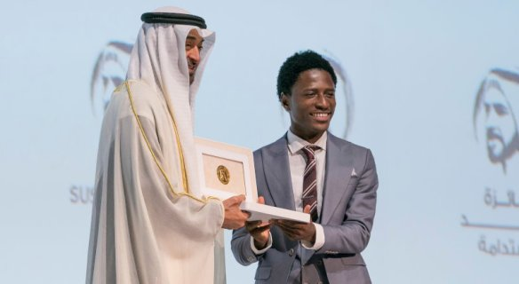 Zayed Sustainability Prize 2020