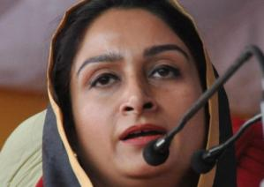 Mega Food Parks are Priority for MoFPI: Harsimrat Kaur