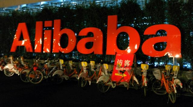 Alibaba Registers USD 30 Billion Sale on Single's Day