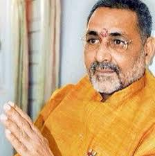 RBI Issued Detailed Guidelines to Banks for MSMEs: Giriraj Singh