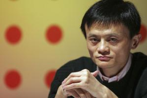 Alibaba Sets Highest Single Day Sales Record