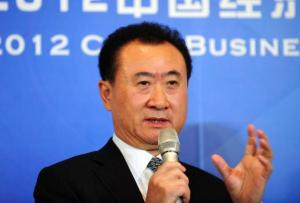 Wanda Group to Develop Industrial Townships in India