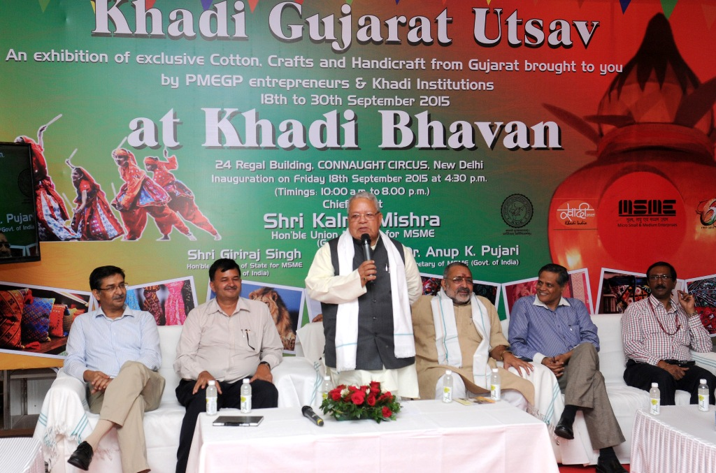 'Gujrat Khadi Utsav' Innaugrated by MSME MInister