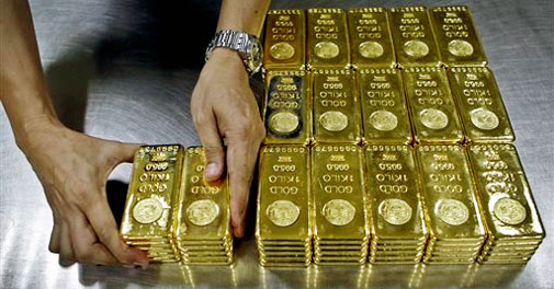 RBI Fixes the Public Issue Price at Rs 2,684/ Grm for Sovereign Gold Bonds
