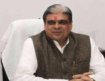 Haribhai Parthibhai Chaudhary is new MoS for MSME Ministry