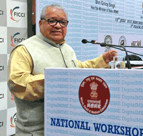GST Brings Great Opportunities for MSMEs: Kalraj Mishra