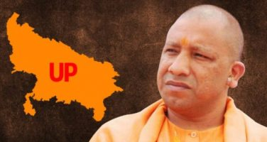 Uttar Pradesh to Have Centre of Excellence For Skill Development