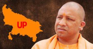IIA Demands Postponement of e-Way Bill (Under GST) in Uttar Pradesh