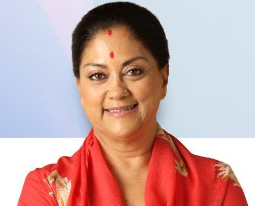 Vasundhara Raje, CM Rajasthan Declares MSME Year
