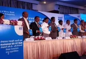 SC/ST Hub Conclave in Hyderabad to Add value in SC/ST MSME Entrepreneurs