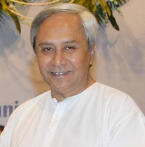 Rs. 328 Cr Investments Projects Approved by Odisha