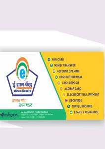 TJSB Bank andMahagram Jointly to Work on Financial Inclusion, To Open 15000 Touch Points Across India