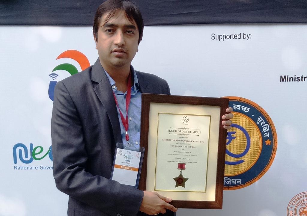 Technology Enabling Next Level of Education: eShiksha