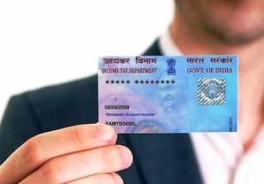 Income Tax Dept Do Away with Mandatory Mentioning of Father's Name on PAN Card