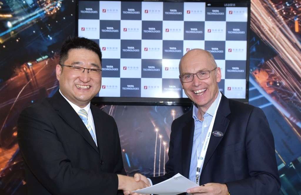 Tata Technologies and FutureMove Automotive Jointly to Develop Connected Mobility Solutions For Automotive Industry