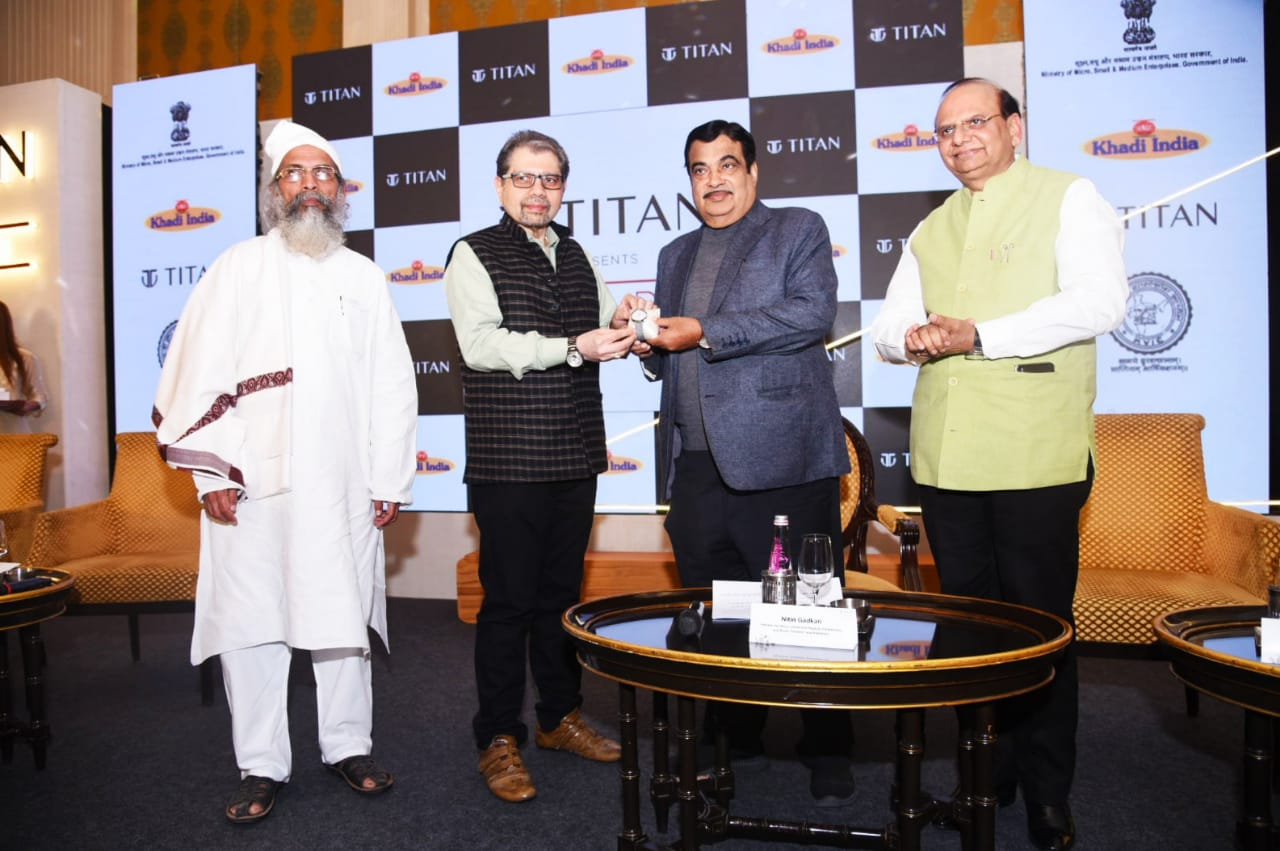 Nitin Gadkari Launched KVIC's Khadi Wristwatches Designed By Titan