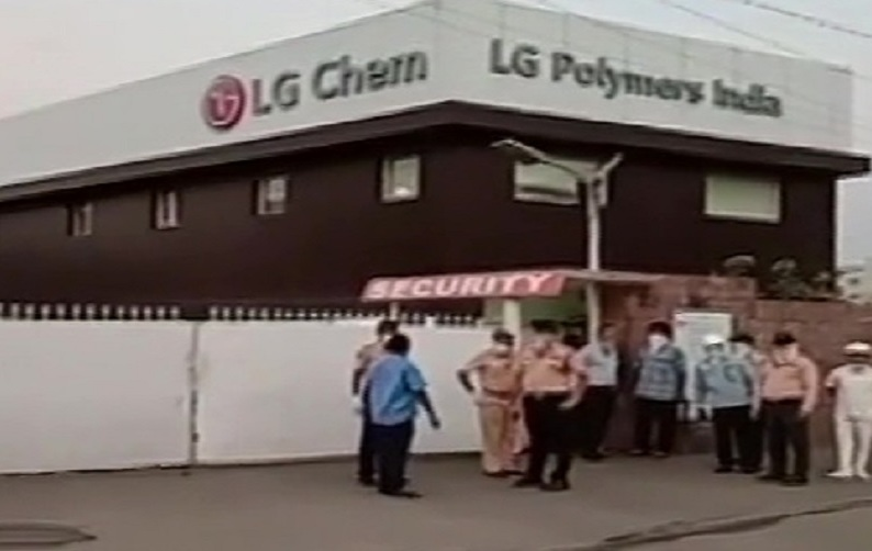 Major Gas Leakage Incident Reported at LG Polymers Facility, Vizag