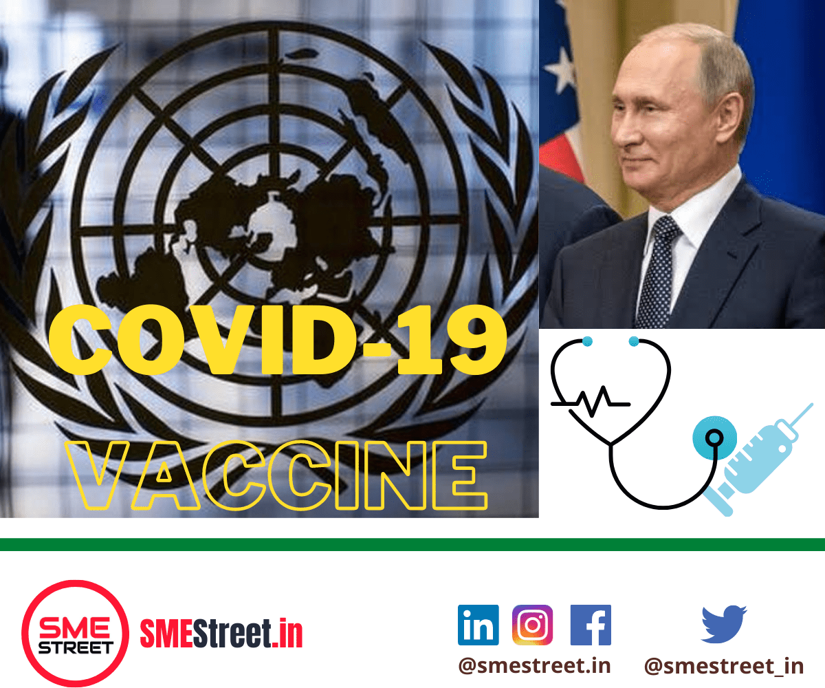 Russian Health Ministry To Present Sputnik V COVID-19 Vaccine at UN