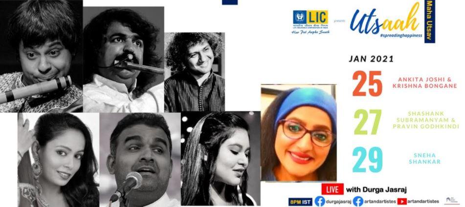 Music Festival 'Utsaah MahaUtsav' Organized by LIC