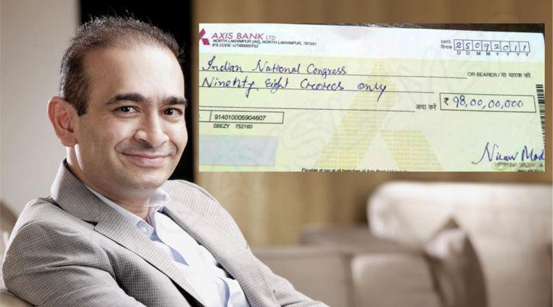 Did Nirav Modi donate 98 Crores by cheque ?