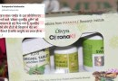 Ayush Ministry's statement about Coronil, a Ramdev Baba's product was given a fake communal angle