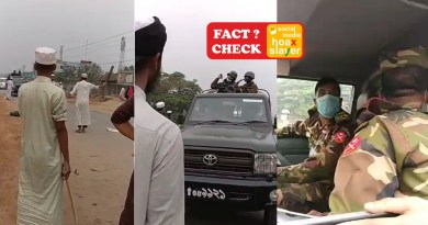 A protest video from Bangladesh is viral as booth capturing and mob attack on Army convoy in West Bengal