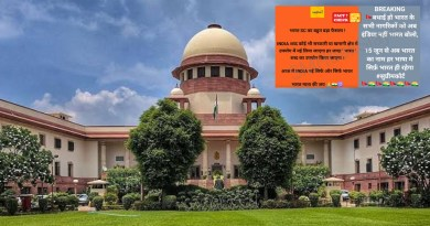 Did Supreme Court pass a judgement retaining 'Bharat' and excluding 'India' from country name?