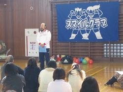 スポーツボランティア技術指導講習会①.jpg