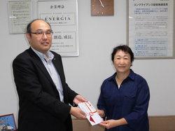 公益財団法人エネルギア文化・スポーツ財団.JPG