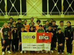 2017年12月17日水戸フロアバレー6.JPG