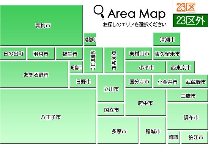 23区外エリア検索