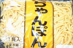 ちゃんぽん麺市販