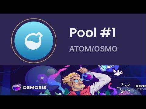 【COSMOS】OSMOSIS流動性プールについて‼︎しゅちゅわんの暗号資産情報