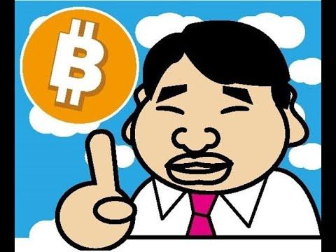 ノアコインが、上昇中!
