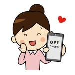 おうちヨガソエルsoeluの口コミ・キャンペーンコードと招待コードはある?