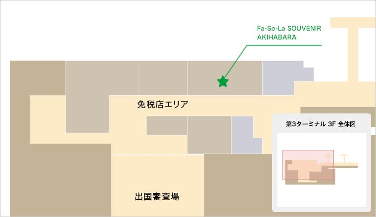 map-akihabara-ja (2)