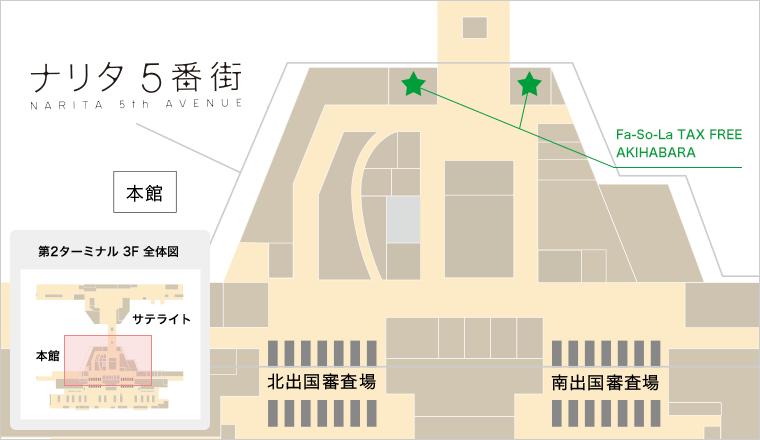 map-akihabara-ja