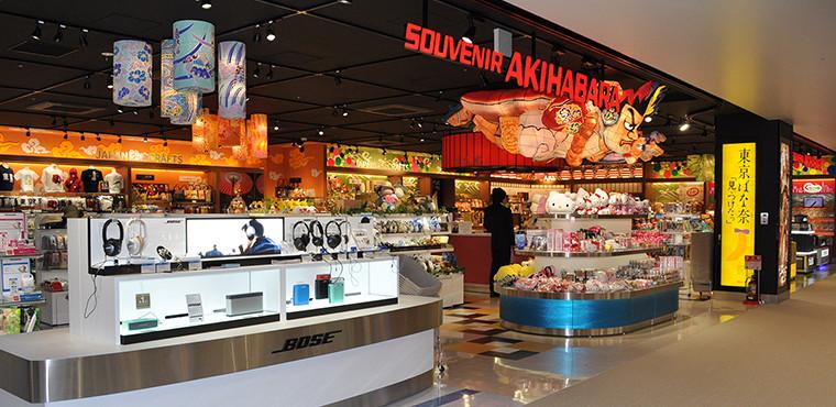 pic-akihabara (2)