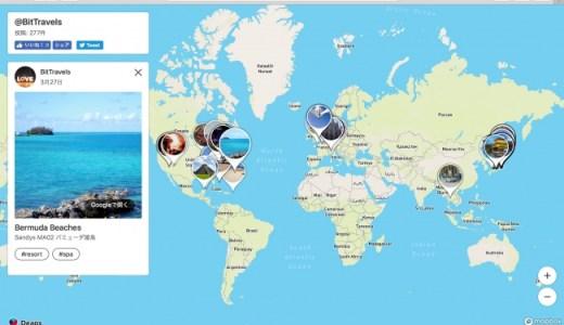いつのまにかAIアプリで自分だけの旅行マップ完成