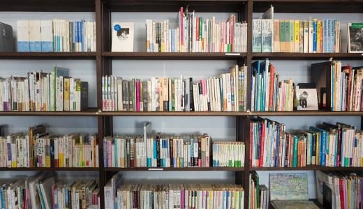 【今週のおすすめ本】何かを成し遂げたいなら?!絶対読んで欲しい1冊