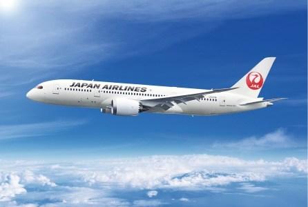 JALと中央大学が協定!2018下期のJALツアーの募集が早くも開始