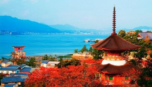 観光で西日本を元気にしよう!13府県ふっこう周遊割
