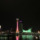 もっと知ってほしい!ピンク色にライトアップされたホテルオークラ神戸
