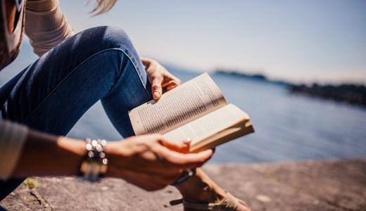 Audibleなら聴くだけ、いつでもどこでも、読書週間