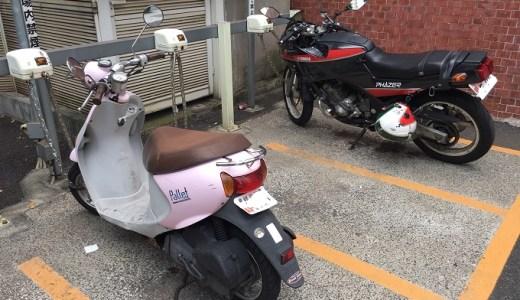 【観光スポットへ】バイク乗りなら知っておきたい!秋葉原の駐車場
