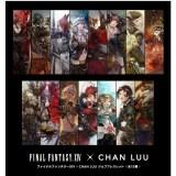 完売必須アイテム「CHAN LUU(チャンルー)」とファイナルファンタジーがコラボ