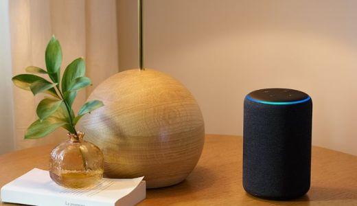 【もっと便利に】Alexaに話しかけるだけ!Amazonで外出先でもスマート新生活を
