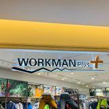 「#ワークマン女子」大型店舗!日大生と投稿率5%を目指す戦略