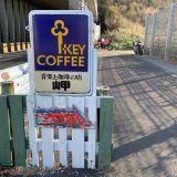 ツーリングルートに最適!房総半島で絶景が楽しめる「音楽と珈琲の店 岬」